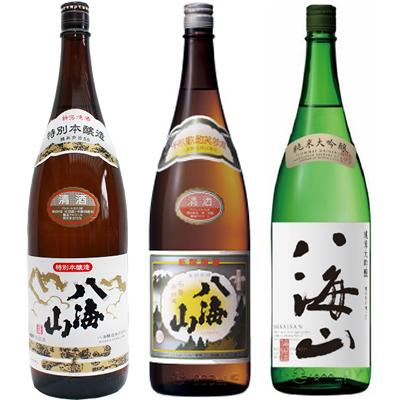 八海山 特別本醸造 1.8Lと八海山 普通酒 1.8L と 八海山 純米吟醸 1.8L 日本酒 3本 飲み比べセット