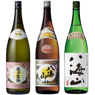 越乃寒梅 無垢 純米大吟醸 1.8Lと八海山 普通酒 1.8L と 八海山 純米吟醸 1.8L 日本酒 3本 飲み比べセット