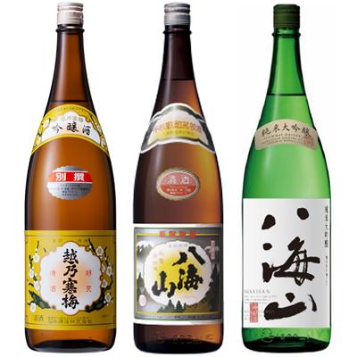 越乃寒梅 別撰吟醸 1.8Lと八海山 普通酒 1.8L と 八海山 純米吟醸 1.8L 日本酒 3本 飲み比べセット
