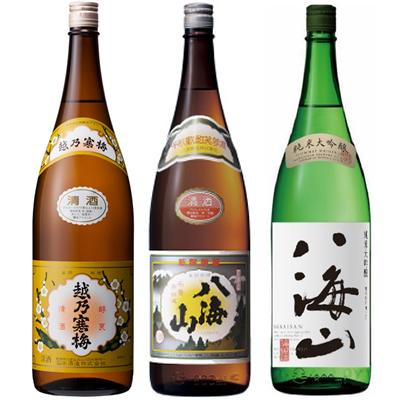 越乃寒梅 白ラベル 1.8Lと八海山 普通酒 1.8L と 八海山 純米吟醸 1.8L 日本酒 3本 飲み比べセット
