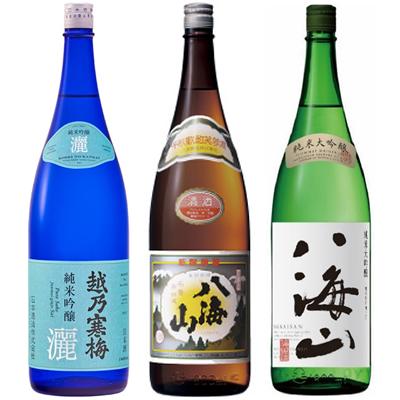 越乃寒梅 灑 純米吟醸 1.8Lと八海山 普通酒 1.8L と 八海山 純米吟醸 1.8L 日本酒 3本 飲み比べセット