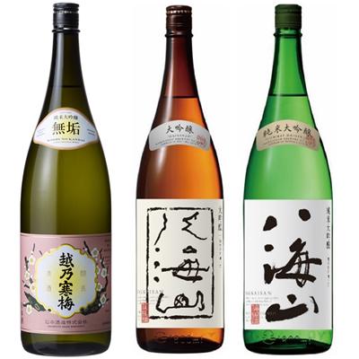 越乃寒梅 無垢 純米大吟醸 1.8Lと八海山 吟醸 1.8L と 八海山 純米吟醸 1.8L 日本酒 3本 飲み比べセット
