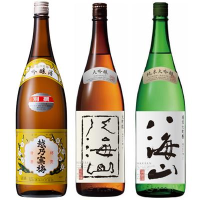 越乃寒梅 別撰吟醸 1.8Lと八海山 吟醸 1.8L と 八海山 純米吟醸 1.8L 日本酒 3本 飲み比べセット