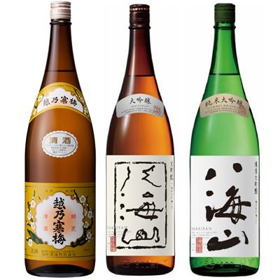 越乃寒梅 白ラベル 1.8Lと八海山 吟醸 1.8L と 八海山 純米吟醸 1.8L 日本酒 3本 飲み比べセット