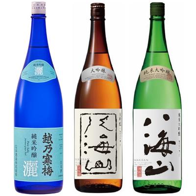 越乃寒梅 灑 純米吟醸 1.8Lと八海山 吟醸 1.8L と 八海山 純米吟醸 1.8L 日本酒 3本 飲み比べセット