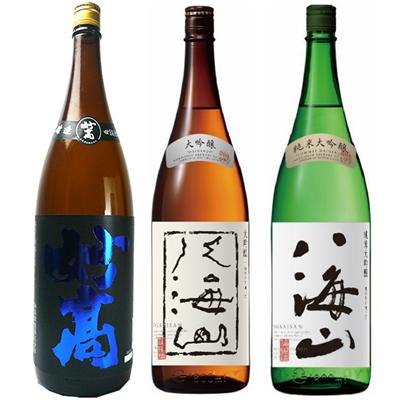 妙高 旨口四段仕込 本醸造 1.8Lと八海山 吟醸 1.8L と 八海山 純米吟醸 1.8L 日本酒 3本 飲み比べセット