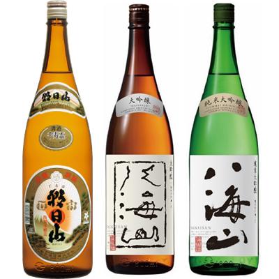 朝日山 千寿盃 1.8Lと八海山 吟醸 1.8L と 八海山 純米吟醸 1.8L 日本酒 3本 飲み比べセット