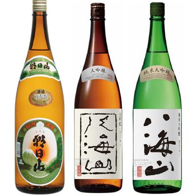 朝日山 百寿盃 1.8Lと八海山 吟醸 1.8L と 八海山 純米吟醸 1.8L 日本酒 3本 飲み比べセット