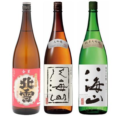 北雪 金星 無糖酒 1.8Lと八海山 吟醸 1.8L と 八海山 純米吟醸 1.8L 日本酒 3本 飲み比べセット