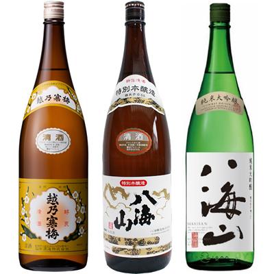 越乃寒梅 白ラベル 1.8Lと八海山 特別本醸造 1.8L と 八海山 純米吟醸 1.8L 日本酒 3本 飲み比べセット