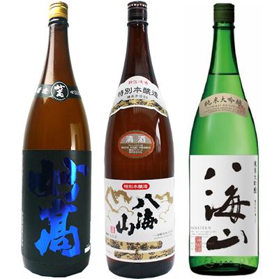 妙高 旨口四段仕込 本醸造 1.8Lと八海山 特別本醸造 1.8L と 八海山 純米吟醸 1.8L 日本酒 3本 飲み比べセット
