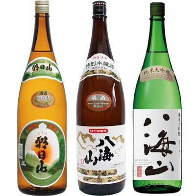 朝日山 百寿盃 1.8Lと八海山 特別本醸造 1.8L と 八海山 純米吟醸 1.8L 日本酒 3本 飲み比べセット