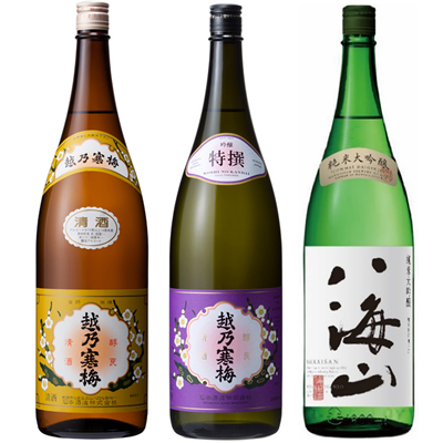 越乃寒梅 白ラベル 1.8Lと越乃寒梅 特撰 吟醸 1.8L と 八海山 純米吟醸 1.8L 日本酒 3本 飲み比べセット