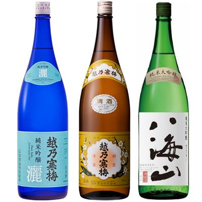 越乃寒梅 灑 純米吟醸 1.8Lと越乃寒梅 白ラベル 1.8L と 八海山 純米吟醸 1.8L 日本酒 3本 飲み比べセット