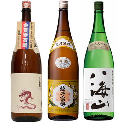白龍 新潟純米吟醸 龍ラベル 1.8Lと越乃寒梅 白ラベル 1.8L と 八海山 純米吟醸 1.8L 日本酒 3本 飲み比べセット