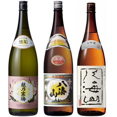 越乃寒梅 無垢 純米大吟醸 1.8Lと八海山 普通酒 1.8L と 八海山 吟醸 1.8L 日本酒 3本 飲み比べセット