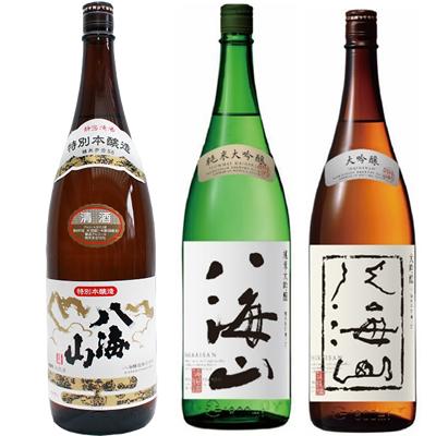八海山 特別本醸造 1.8Lと八海山 純米吟醸 1.8L と 八海山 吟醸 1.8L 日本酒 3本 飲み比べセット