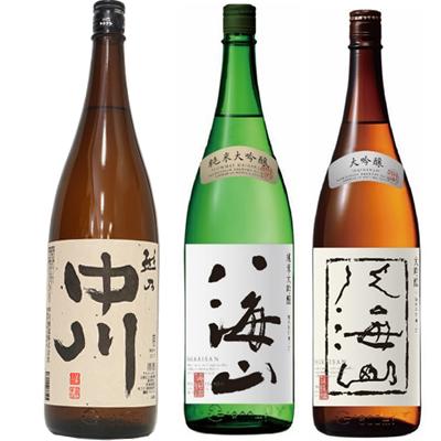 越乃中川 1.8Lと八海山 純米吟醸 1.8L と 八海山 吟醸 1.8L 日本酒 3本 飲み比べセット