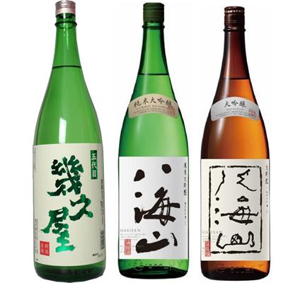 幾久屋 純米大吟醸 1800ml 大吟醸 五代目 八海山 1800ml 3本セット と 1800mlと八海山 日本酒