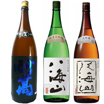 妙高 旨口四段仕込 本醸造 1.8Lと八海山 純米吟醸 1.8L と 八海山 吟醸 1.8L 日本酒 3本 飲み比べセット