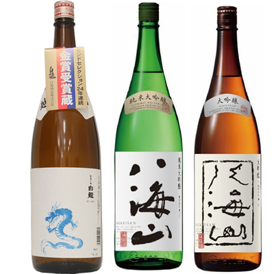白龍 龍ラベル からくち1.8Lと八海山 純米吟醸 1.8L と 八海山 吟醸 1.8L 日本酒 3本 飲み比べセット