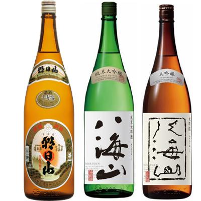 朝日山 千寿盃 1.8Lと八海山 純米吟醸 1.8L と 八海山 吟醸 1.8L 日本酒 3本 飲み比べセット