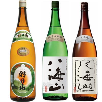 朝日山 百寿盃 1.8Lと八海山 純米吟醸 1.8L と 八海山 吟醸 1.8L 日本酒 3本 飲み比べセット
