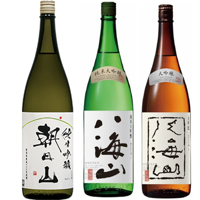 朝日山 純米吟醸 1.8Lと八海山 純米吟醸 1.8L と 八海山 吟醸 1.8L 日本酒 3本 飲み比べセット