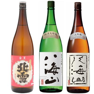 北雪 金星 無糖酒 1.8Lと八海山 純米吟醸 1.8L と 八海山 吟醸 1.8L 日本酒 3本 飲み比べセット