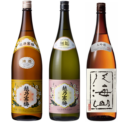越乃寒梅 白ラベル 1.8Lと越乃寒梅 無垢 純米大吟醸 1.8L と 八海山 吟醸 1.8L 日本酒 3本 飲み比べセット