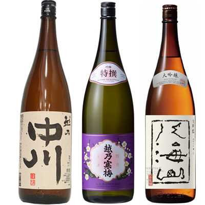 越乃中川 1.8Lと越乃寒梅 特撰 吟醸 1.8L と 八海山 吟醸 1.8L 日本酒 3本 飲み比べセット