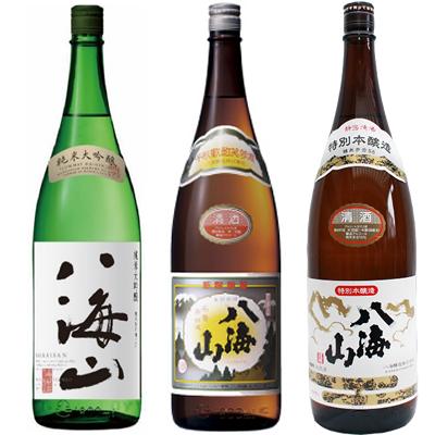八海山 純米吟醸 1.8Lと八海山 普通酒 1.8L と 八海山 特別本醸造 1.8L 日本酒 3本 飲み比べセット