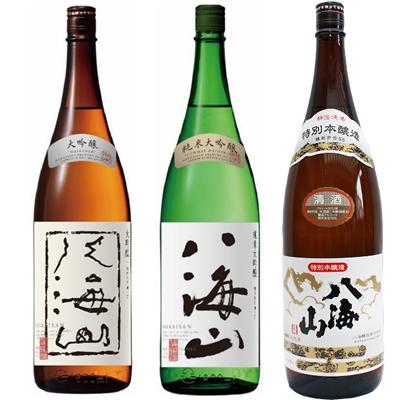 八海山 吟醸 1.8Lと八海山 純米吟醸 1.8L と 八海山 特別本醸造 1.8L 日本酒 3本 飲み比べセット