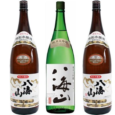八海山 特別本醸造 1.8Lと八海山 純米吟醸 1.8L と 八海山 特別本醸造 1.8L 日本酒 3本 飲み比べセット