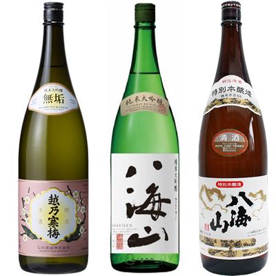 越乃寒梅 無垢 純米大吟醸 1.8Lと八海山 純米吟醸 1.8L と 八海山 特別本醸造 1.8L 日本酒 3本 飲み比べセット