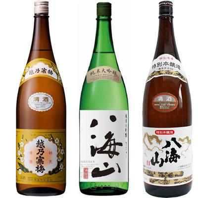 越乃寒梅 白ラベル 1.8Lと八海山 純米吟醸 1.8L と 八海山 特別本醸造 1.8L 日本酒 3本 飲み比べセット
