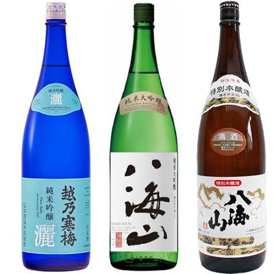 越乃寒梅 灑 純米吟醸 1.8Lと八海山 純米吟醸 1.8L と 八海山 特別本醸造 1.8L 日本酒 3本 飲み比べセット