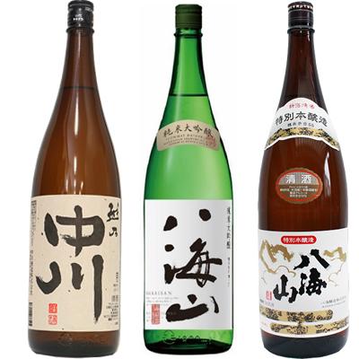 越乃中川 1.8Lと八海山 純米吟醸 1.8L と 八海山 特別本醸造 1.8L 日本酒 3本 飲み比べセット