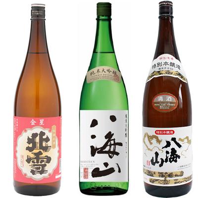 北雪 金星 無糖酒 1.8Lと八海山 純米吟醸 1.8L と 八海山 特別本醸造 1.8L 日本酒 3本 飲み比べセット