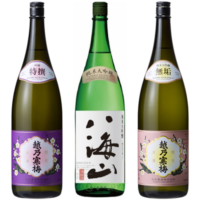 越乃寒梅 特撰 吟醸 1.8Lと八海山 純米吟醸 1.8L と 越乃寒梅 無垢 純米大吟醸 1.8L 日本酒 3本 飲み比べセット