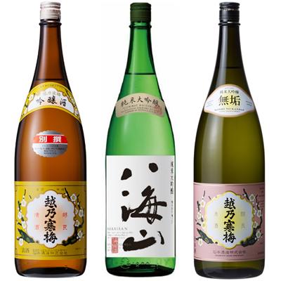 越乃寒梅 別撰吟醸 1.8Lと八海山 純米吟醸 1.8L と 越乃寒梅 無垢 純米大吟醸 1.8L 日本酒 3本 飲み比べセット