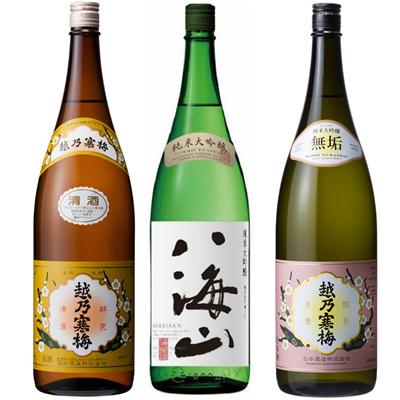 越乃寒梅 白ラベル 1.8Lと八海山 純米吟醸 1.8L と 越乃寒梅 無垢 純米大吟醸 1.8L 日本酒 3本 飲み比べセット