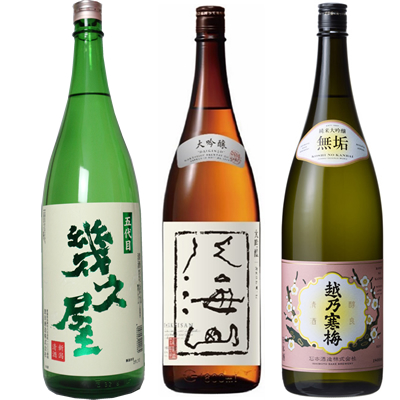 五代目 幾久屋 1.8Lと八海山 吟醸 1.8L と 越乃寒梅 無垢 純米大吟醸 1.8L 日本酒 3本 飲み比べセット