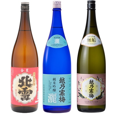 北雪 金星 無糖酒 1.8Lと越乃寒梅 灑 純米吟醸 1.8L と 越乃寒梅 無垢 純米大吟醸 1.8L 日本酒 3本 飲み比べセット