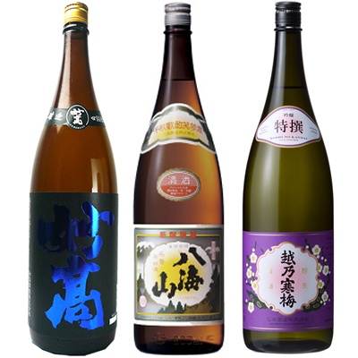 妙高 旨口四段仕込 本醸造 1.8Lと八海山 普通酒 1.8L と 越乃寒梅 特撰 吟醸 1.8L 日本酒 3本 飲み比べセット