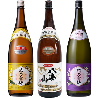 越乃寒梅 別撰吟醸 1.8Lと八海山 特別本醸造 1.8L と 越乃寒梅 特撰 吟醸 1.8L 日本酒 3本 飲み比べセット