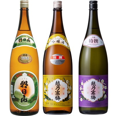 朝日山 百寿盃 1.8Lと越乃寒梅 別撰吟醸 1.8L と 越乃寒梅 特撰 吟醸 1.8L 日本酒 3本 飲み比べセット