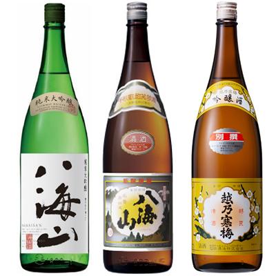 八海山 純米吟醸 1.8Lと八海山 普通酒 1.8L と 越乃寒梅 別撰吟醸 1.8L 日本酒 3本 飲み比べセット