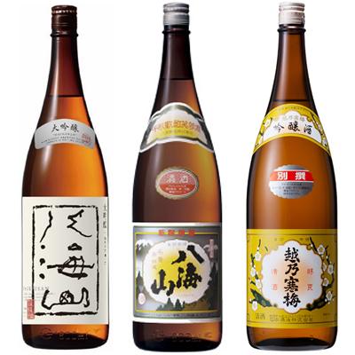 八海山 吟醸 1.8Lと八海山 普通酒 1.8L と 越乃寒梅 別撰吟醸 1.8L 日本酒 3本 飲み比べセット