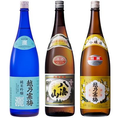越乃寒梅 灑 純米吟醸 1.8Lと八海山 普通酒 1.8L と 越乃寒梅 別撰吟醸 1.8L 日本酒 3本 飲み比べセット